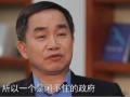 全球TV:张维迎 陈志武《经济怪谈》 (5738播放)