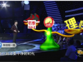 全球TV:财经郎眼 2016:海外收购新浪潮 160425 (15795播放)
