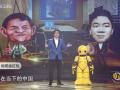 全球TV:财经郎眼  华为的秘密 中国华为 您不能不知道 (17309播放)