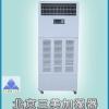 供应柜机式湿膜加湿器热烈推荐