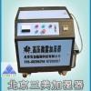 高压微雾加湿器 厂房除静电用加湿器