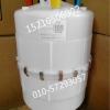 法亚机房用加湿罐 空调配套加湿桶1534