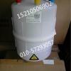 诺德曼2364加湿桶 吉荣空调用加湿罐