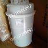 卡乐系列加湿桶罐 15kg电极式加湿桶