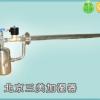 新型干蒸汽加湿器的技术参数