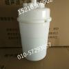 卡乐加湿桶BLOT4C 爱默生空调用加湿罐
