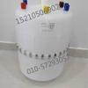电极式加湿桶3264 瑞华诺曼加湿罐