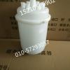 精密空调专用加湿罐 卡乐加湿桶BLOT2C