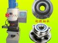 轮毂轴承铆接机JM40-PLC,数控铆接机,径向铆接机 (5069播放)
