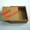 云南昆明木盒