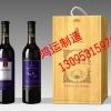 云南红酒木盒