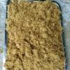 优质竹浆半化学浆迷信纸浆