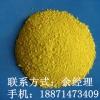 5-溴愈创木酚 厂家供应兽药价格、功效、用途