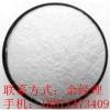 氟虫脲 厂家供应兽药价格、功效、用途