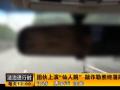 全球TV:北京 男子叫来应召女郎_进屋后她掏出一把刀 (9521播放)