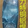 高强度铜铝焊丝,适用于铝-铝、铝-铜及其合金之间的钎焊