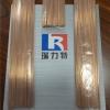 磷铜焊条,适用于紫铜或黄铜工件的钎焊