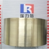 三明治银焊片,适用于硬质合金工件的钎焊