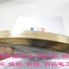 非晶焊片,适用电阻钎焊或者炉中钎焊