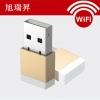 802.11ac无线网卡 2.4G/5.8G双频迷你无线网卡