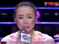 全球TV:妈妈 我离不开你 女儿为妈妈表演 (13123播放)