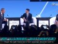 全球TV:马云牛逼对话奥巴马,2015年APEC工商领导人峰会 (12767播放)