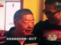 全球TV:真爱!父与子一种深度爱!只是在特定时间爆发 (9329播放)