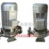 广丰水泵供应GDF耐腐蚀管道泵