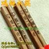 鸡翅木筷子订制LOGO