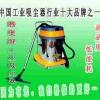 大功率强力工业吸尘器