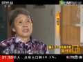 全球公益卫视:寻亲17载她没有找到妹妹 却帮300多人找到了家 (15137播放)