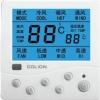 德州液晶温控器批发各项性能有保障