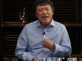全球卫视:《胡侃》  杜特尔特敢说,中国就敢迎 (5241播放)