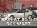 全球卫视: 美国治安!车停在黑人区 后果不 (4949播放)