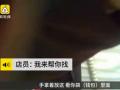 """全球卫视:实拍洛阳黑店店员""""鬼手""""换钞 0.2秒真钱变假钞 (4926播放)"""