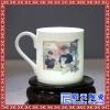厂家直销陶瓷杯 广告杯 白杯 陶瓷会议办公杯白杯