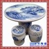 陶瓷桌凳,园林装饰休闲桌凳,陶瓷象棋桌凳