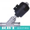 进口外螺纹气动角座阀 进口品牌:德国罗博特