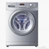 无锡三洋洗衣机维修售后服务电话≡官方网站?!