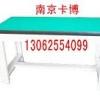 供应 钳工工作桌,钳工台--南京卡博