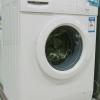无锡西门子洗衣机维修售后服务电话≡官方网站?!