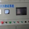 PLC在水处理控制系统