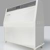 紫外光耐气候试验箱哪家好【林频仪器】