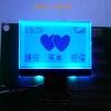 高品质1.5寸单色LCD液晶显示屏128*64图形点阵