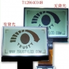 长期供应LCD液晶显示屏12864图形点阵 SPI串口或并口