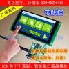 6.2寸TFT液晶屏 LCM智能彩色液晶显示模块 彩屏