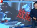 全球卫视:这交警要火了!竟然公然说:中国法律就是放屁! (5758播放)
