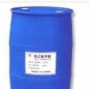 氰乙酸甲酯供应商报价