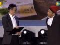 全球卫视:马云与宋小宝为教师演小品,王健林许家印躺枪 (6069播放)