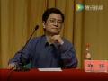 全球卫视:爱国人士,让你看明白中国 郑强党课演讲 (值得一看) (11234播放)